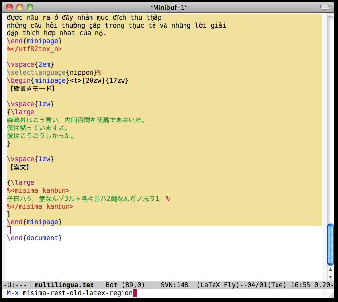 20140401-misimatex-conv1.png