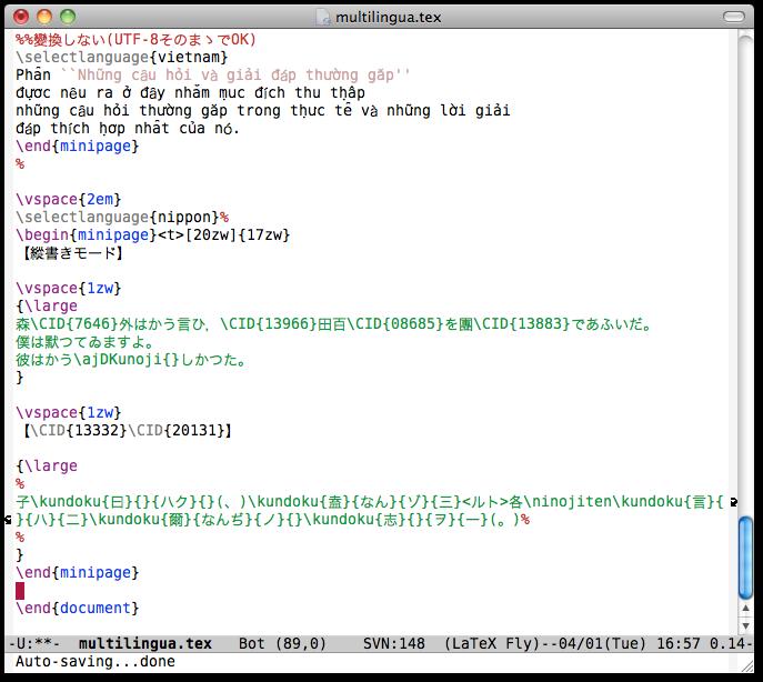 20140401-misimatex-conv2.png