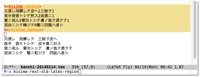20140414-kansi-conv-1.png