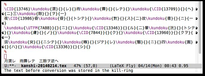 20140414-kansi-conv-2.png