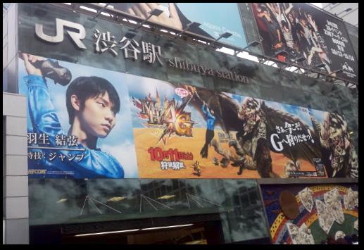 20141009-hanyu-g.png