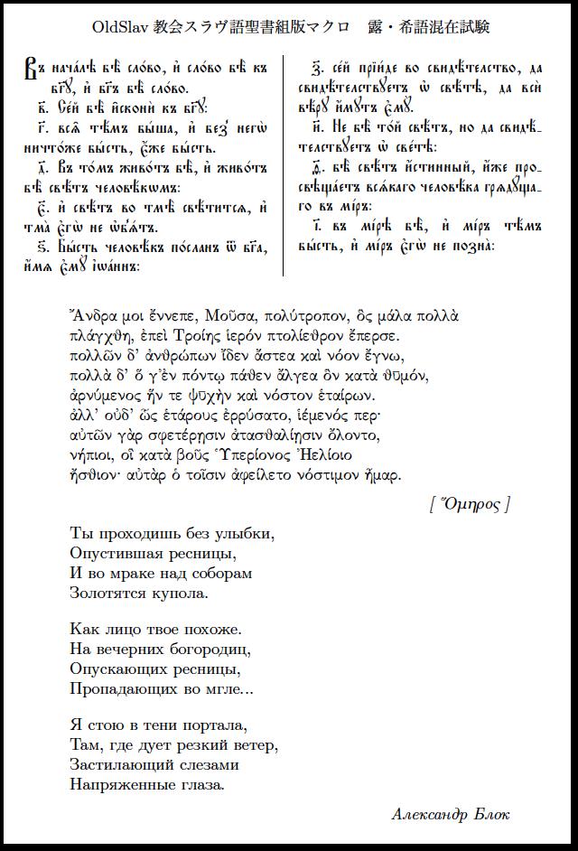 ocsbiblija-example.png